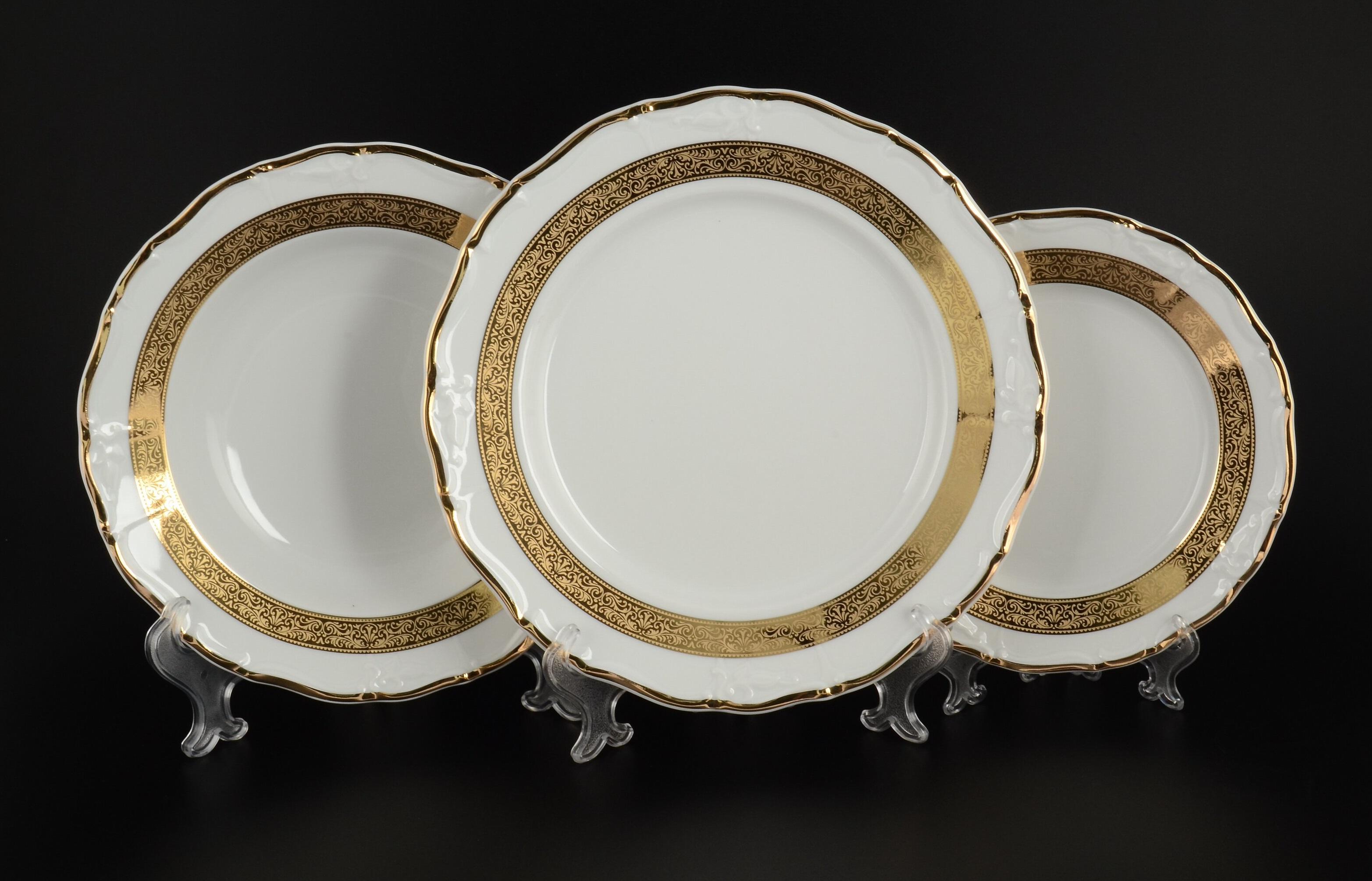 Набор тарелок МАРИЯ-ЛУИЗА, ЗОЛОТАЯ ЛЕНТА, от Thun 1794 a.s.