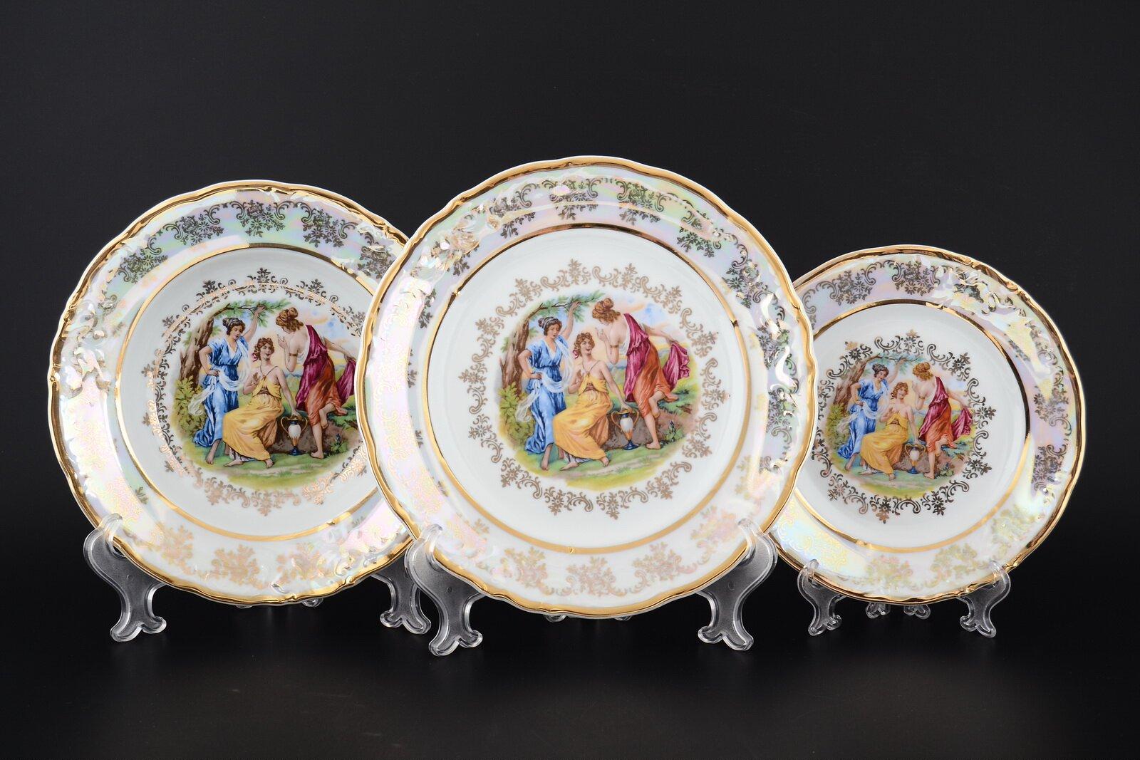 Набор тарелок МАДОННА ПЕРЛАМУТР от Queens Crown
