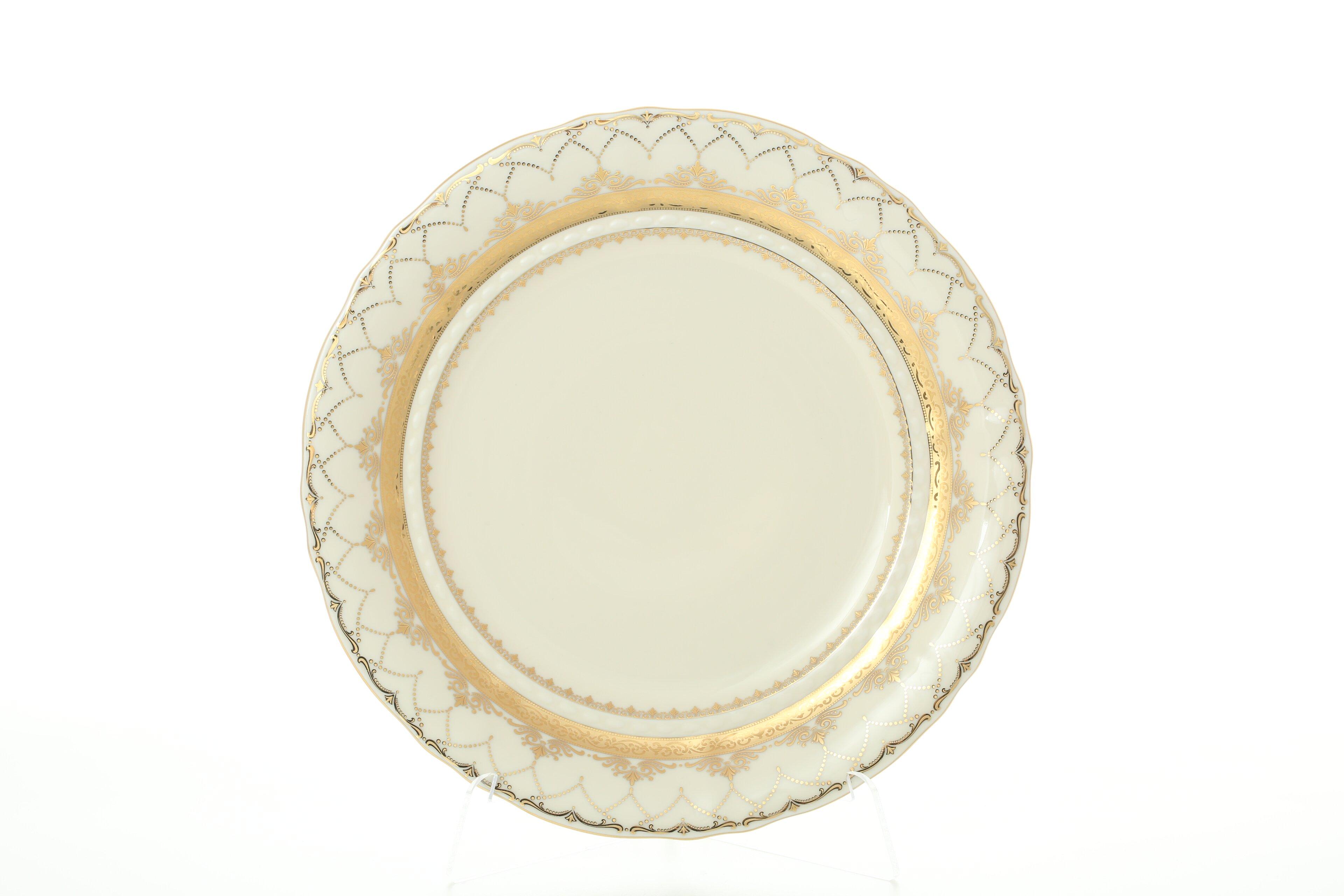 Набор тарелок 25 см СОНАТА, декор ЗОЛОТЫЕ УЗОРЫ 2517, фарфор цвета слоновой кости, от Leander, 6 шт.