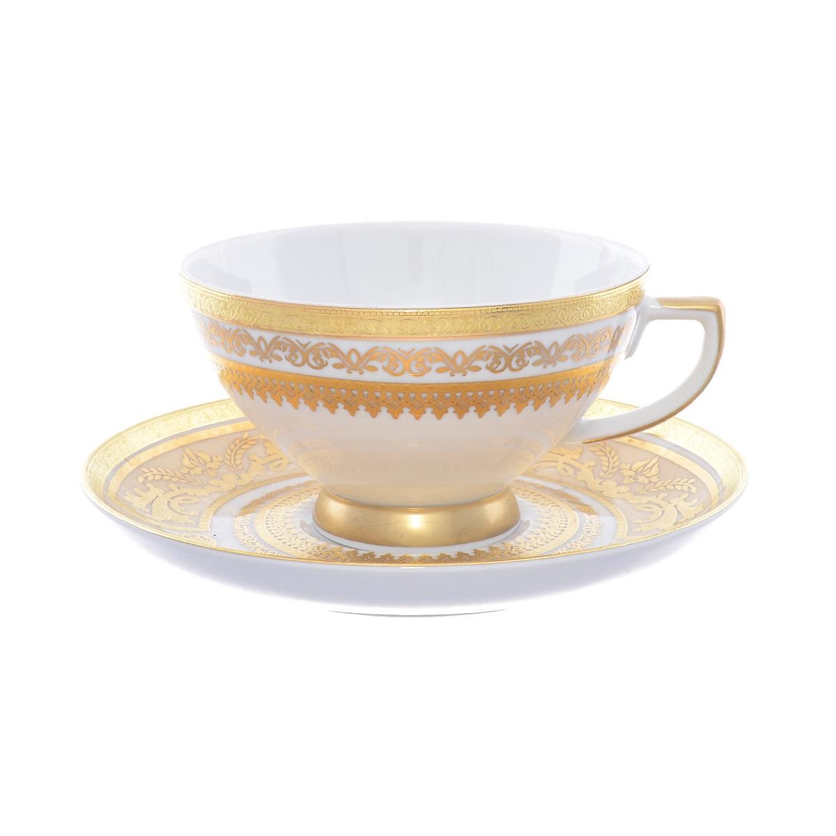 Набор чашек 220 мл с блюдцами DIADEM WHITE CREME GOLD от Falkenporzellan, 6 пар