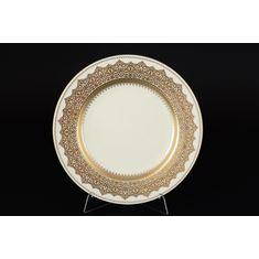 Набор тарелок 27 см AGADIR COBALT GOLD