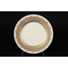 Набор тарелок 27 см AGADIR SELADON GOLD