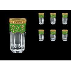 Набор стаканов 370 мл от Astra Gold