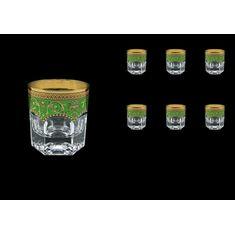 Набор стаканов 280 мл от Astra Gold