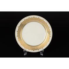 Набор тарелок 21 см AGADIR SELADON GOLD