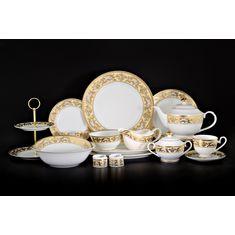 Столово-чайный сервиз АФЕОНА от Royal Classics