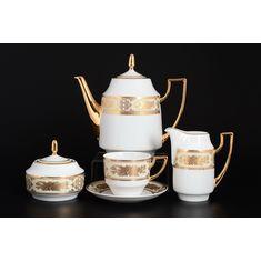 Чайный сервиз ЛУИЗА крем от Thun 1794 a.s. на 6 персон