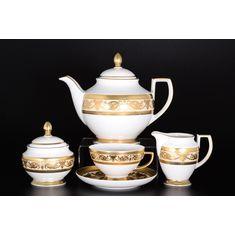 Сервиз чайный IMPERIAL CREME GOLD