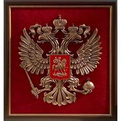"""Плакетка """"Герб России"""" от Galteh"""