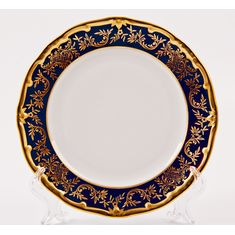 Набор тарелок 22 см ЮВЕЛ КОБАЛЬТ